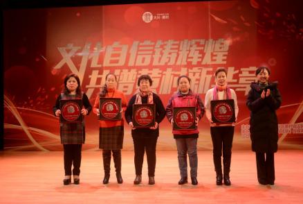 大兴区黄村镇2017年度宣传文化工作再创辉煌