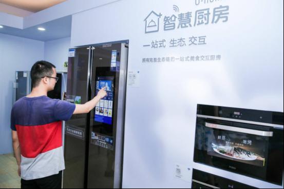 海尔智慧家庭在杭州招募百位体验官:美好生活实现一站定制-焦点中国网