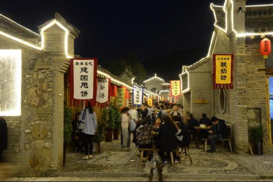 """群星闪烁,""""常平温泉小镇""""开街盛典进行[jǔxíng]"""