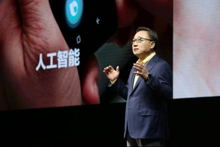 高东真:从Galaxy Note9到未来创新 三星电子已做好充足准备