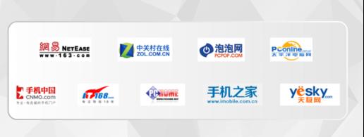 九大权威媒体发布联合报告_京东家电好产品好服务赢得消费者芳心