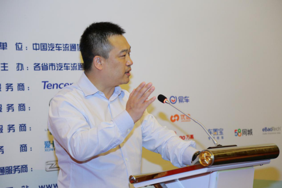 2018中国汽车流通行业年会助力新能源流通体系建