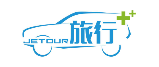 """智享旅行车生活,奇瑞控股捷途发布""""旅行+""""云平台"""