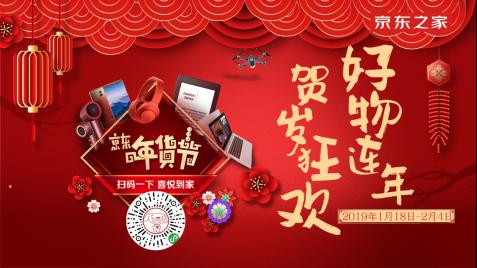 荣耀MagicBook携惊喜钜惠来袭,必胜客大礼包等你来拿