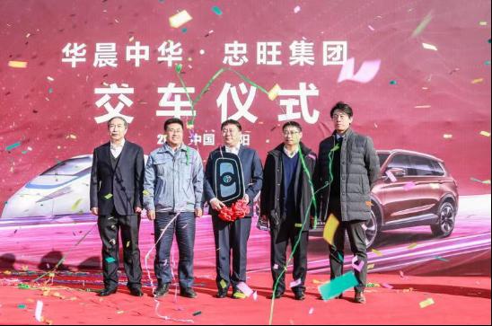 智芯动力SUV华晨中华V7 成千亿级企业新宠