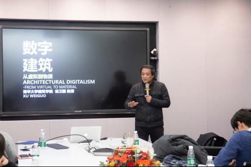 """""""建筑师直面的变与不变""""—— CallisonRTKL 2019年首场VP公开课圆满落幕-焦点中国网"""